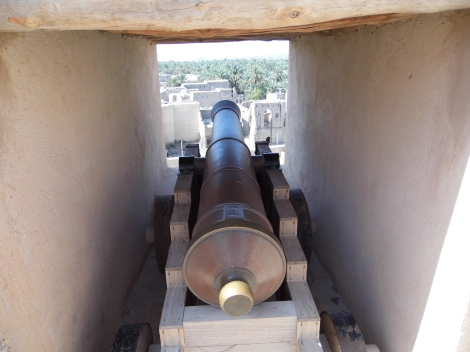 Nizwa Fort cannon