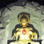 Parmarth Niketan Hanuman, Rishikesh